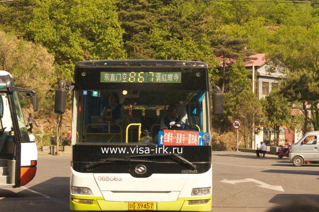 dsc02145-jpg-11-min
