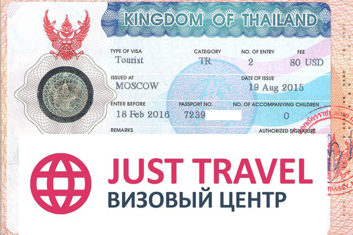 Tropea visas for Russians in 2016