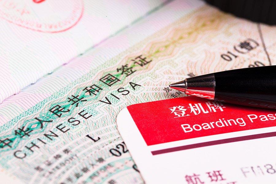 Визы в Китай Иркутск