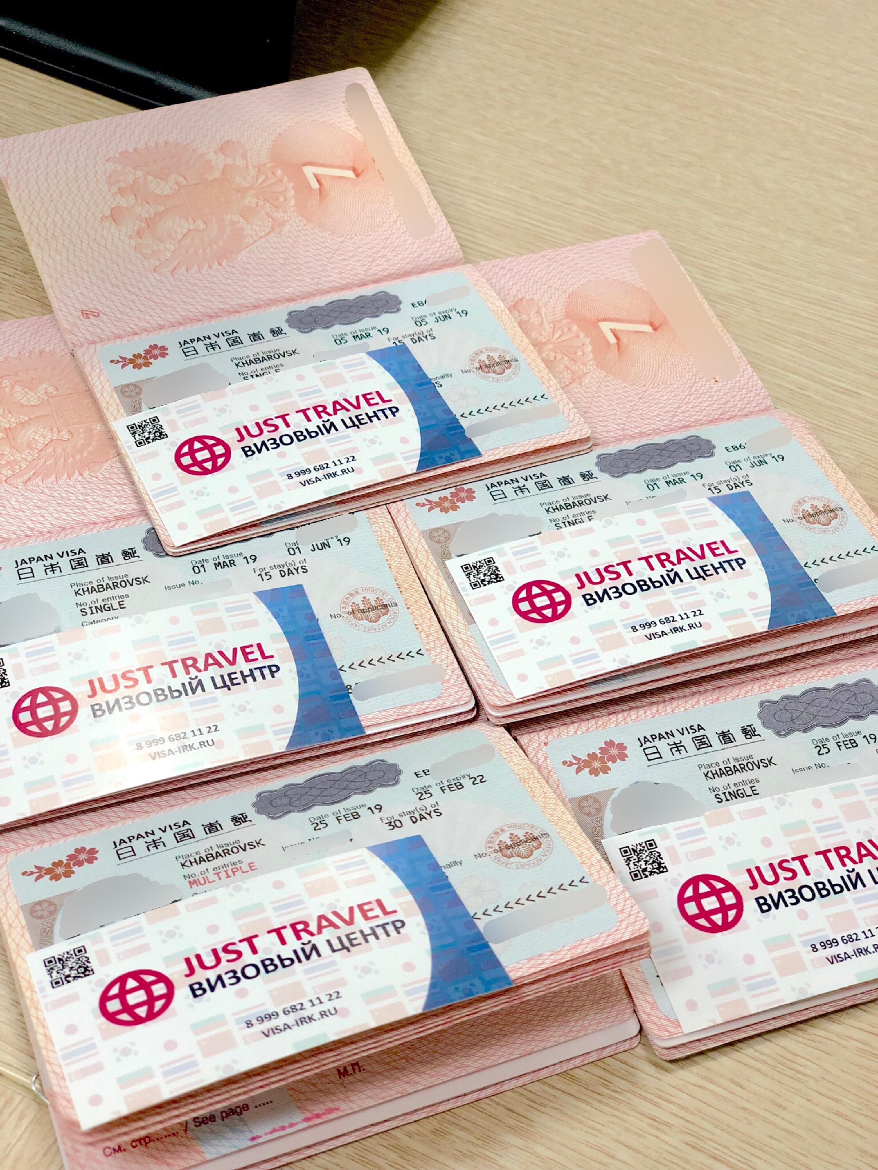 оформить визу в японию иркутск 2019