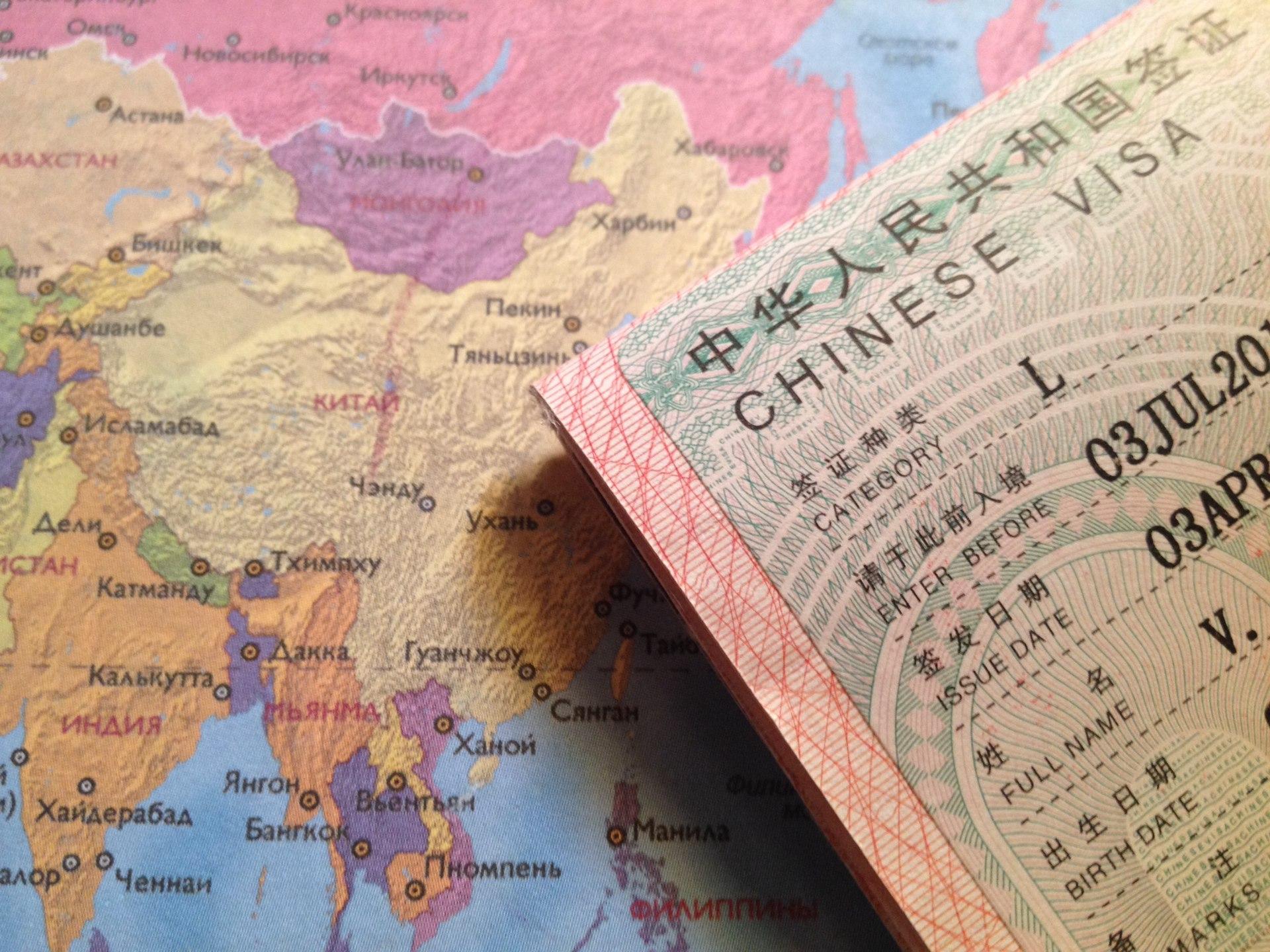 Документы для визы Китай